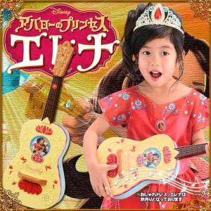 Disney/ディズニー アバローのプリンセス エレナ みんなで歌おう!ミュージックギター 〔予約:2〜5営業日程〕|nigiwaishouten