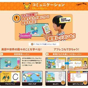 【お得なセット】 ポケモンパッド ピカッとアカデミー + ACアダプターTYPE5U nigiwaishouten 14