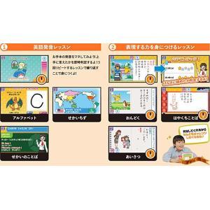 【お得なセット】 ポケモンパッド ピカッとアカデミー + ACアダプターTYPE5U nigiwaishouten 15
