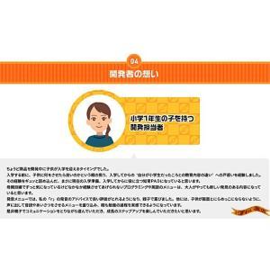 【お得なセット】 ポケモンパッド ピカッとアカデミー + ACアダプターTYPE5U nigiwaishouten 19