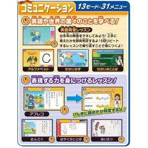 【お得なセット】 ポケモンパッド ピカッとアカデミー + ACアダプターTYPE5U nigiwaishouten 05