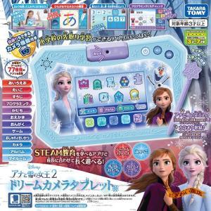 Disney/ディズニー アナと雪の女王2 ドリームカメラタブレット|nigiwaishouten