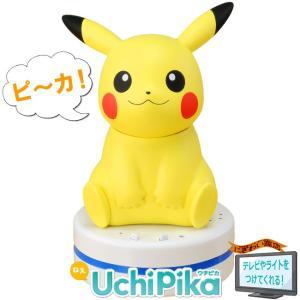 ねえ UchiPika ( ウチピカ ) nigiwaishouten 02