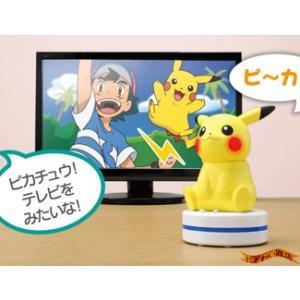 ねえ UchiPika ( ウチピカ ) nigiwaishouten 08