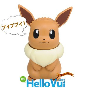 ねえ HelloVui ( ハロブイ )|nigiwaishouten|02