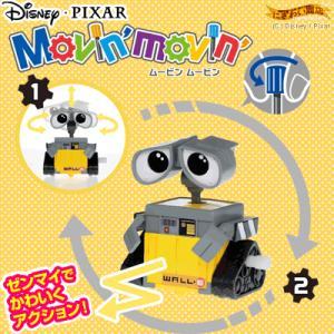 M-01 ムービン ムービン ウォーリー (WALL・E)  Disney / Pixar nigiwaishouten
