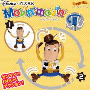 M-02 ムービンムービン ウッディ (トイ・ストーリー) TOY STORY Disney / Pixar nigiwaishouten