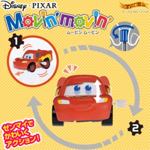 M-07 ムービンムービン ライトニング・マックィーン (カーズ)  Disney / Pixar nigiwaishouten