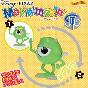 M-08 ムービンムービン マイク (モンスターズ・インク) MONSTERS.INC Disney / Pixar nigiwaishouten