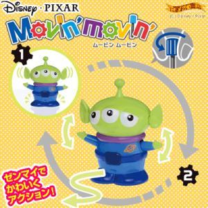M-03 ムービンムービン エイリアン (トイ・ストーリー) TOY STORY  Disney / Pixar nigiwaishouten