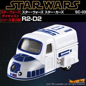 STAR WARS スターウォーズ スターカーズ R2-D2 SC-03 nigiwaishouten