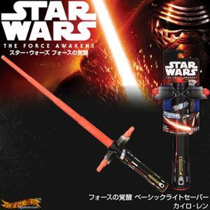スターウォーズ STAR WARS フォースの覚醒 ベーシックライトセーバー カイロ・レン|nigiwaishouten
