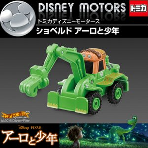 ディズニーモータース ショベルド アーロと少年 TOMICA / Disney Motors nigiwaishouten