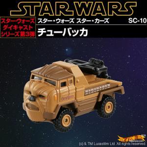 スターウォーズ STAR WARS スターカーズ チューバッカ SC-10 【トミカ TOMICA スター・カーズ】|nigiwaishouten