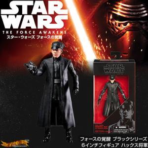 スターウォーズ STAR WARS フォースの覚醒 ブラックシリーズ 6インチフィギュア ハックス将軍|nigiwaishouten