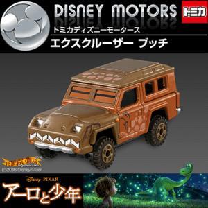 ディズニーモータース エクスクルーザー ブッチ TOMICA / Disney Motors アーロと少年 nigiwaishouten