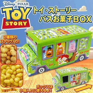 【おつとめ品】 お菓子が詰まった♪ トイストーリー バスお菓子BOX 【即納】|nigiwaishouten