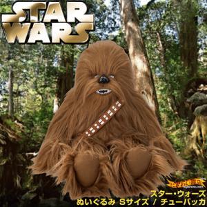 STAR WARS スターウォーズ ぬいぐるみSサイズ / チューバッカ|nigiwaishouten