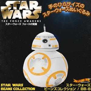 スターウォーズ フォースの覚醒 STAR WARS ビーンズコレクション BB-8|nigiwaishouten