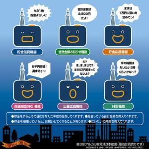 タイムスリップ貯金箱 平成バンクマン 貯金箱 〔予約4月下旬頃〕|nigiwaishouten|04