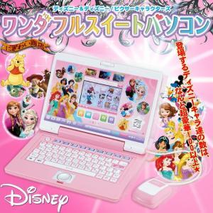 ディズニー&ディズニー / ピクサーキャラクターズ ワンダフルスイートパソコン|nigiwaishouten