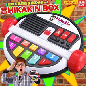 ブンブン、ハローユーチューブ、。・、☆動画クリエイターのHIKAKINになりきって遊べる音遊び玩具「...