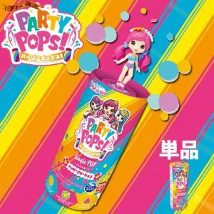 【単品】 Party Pops / パーリーポップス シングルポップ ハッピーバケーション|nigiwaishouten