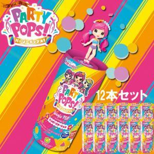 【12個セット】 Party Pops / パーリーポップス シングルポップ ハッピーバケーション|nigiwaishouten