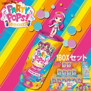 【18個セット】 Party Pops / パーリーポップス シングルポップ ハッピーバケーション|nigiwaishouten
