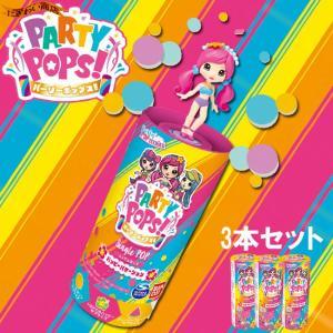 【3個セット】 Party Pops / パーリーポップス シングルポップ ハッピーバケーション|nigiwaishouten