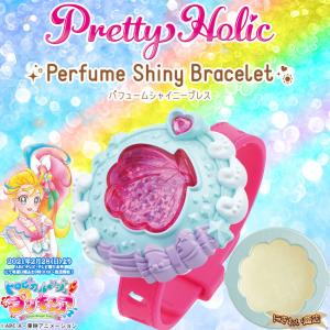 Pretty Holic パフュームシャイニーブレス 〔即出荷〕|nigiwaishouten