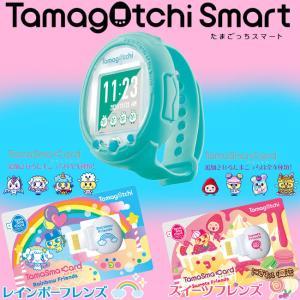 【セット】Tamagotchi Smart Mintblue / たまごっちスマート ミントブルー + たまスマカード レインボーフレンズ &  スイーツフレンズ 〔予約:11月下旬頃〕|nigiwaishouten