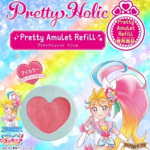 Pretty Holic プリティアミュレットリフィルアイカラー(スパークリングピンク)〔予約:6月下旬頃〕|nigiwaishouten