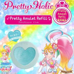 Pretty Holic プリティアミュレットリフィルアイカラー(スパークリンググリーン)〔予約:6月下旬頃〕|nigiwaishouten