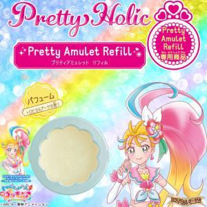 Pretty Holic プリティアミュレットリフィルパフューム(トロピカルブーケ)〔予約:6月下旬頃〕|nigiwaishouten