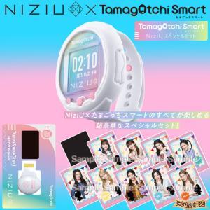 Tamagotchi Smart NiziUスペシャルセット 〔予約:11月下旬頃〕 nigiwaishouten