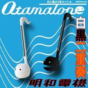 オタマトーン 白黒セット 電子オタマジャクシ楽器 明和電機|nigiwaishouten