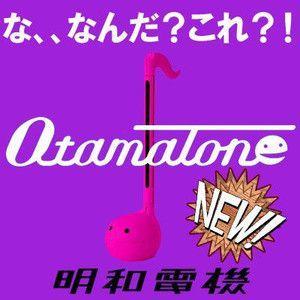 オタマトーン ピンク 電子オタマジャクシ楽器 明和電機 〔予約:数営業日程〕|nigiwaishouten