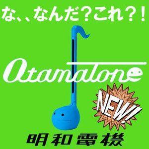 明和電機 電子オタマジャクシ楽器オタマトーン ブルー|nigiwaishouten