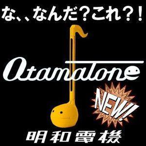 明和電機 電子オタマジャクシ楽器オタマトーン イエロー 〔予約:数営業日程〕|nigiwaishouten