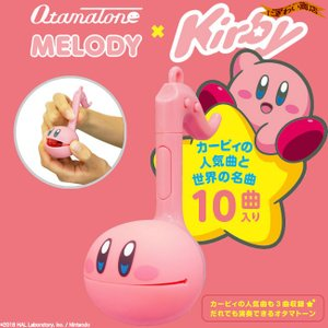 【明和電機】 電子オタマジャクシ 楽器 オタマトーン  メロディ  KirbyカービィVer.|nigiwaishouten