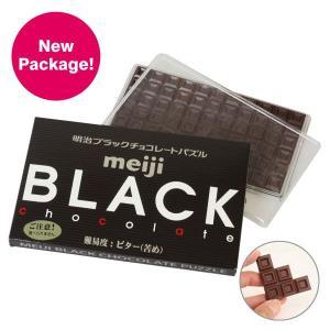 本物そっくりでもとけない 明治チョコレートパズル ブラック 3D 立体|nigiwaishouten