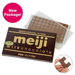 本物そっくりでもとけない 明治チョコレートパズル ミルク 3D 立体|nigiwaishouten