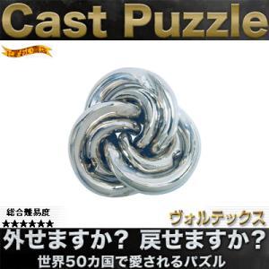 キャストパズル (キャストヴォルテックス) nigiwaishouten