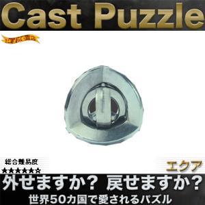 キャストパズル (キャストエクア) nigiwaishouten