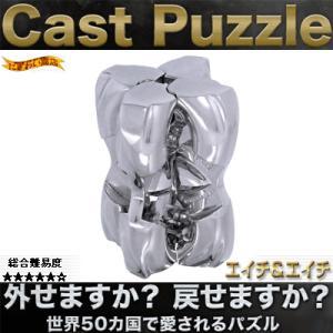 キャストパズル (キャストエイチ&エイチ) nigiwaishouten