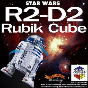 スターウォーズ STAR WARS フォースの覚醒 ルービックキューブ STAR WARS R2-D2 r2d2|nigiwaishouten