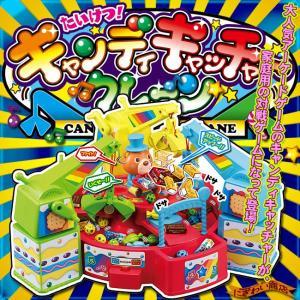 たいけつ!キャンディキャッチャークレーン|nigiwaishouten