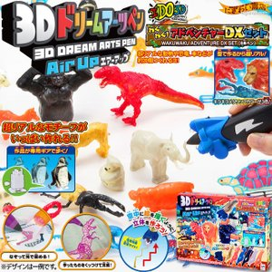 3D ドリームアーツペン わくわく!アドベンチャーDXセット (6本ペン)|nigiwaishouten