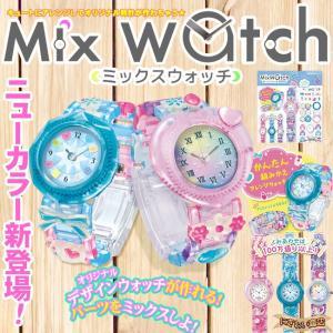 Mix Watch ミックスウォッチ クリアジュエリー 〔予約:5月中旬頃発売予定〕|nigiwaishouten